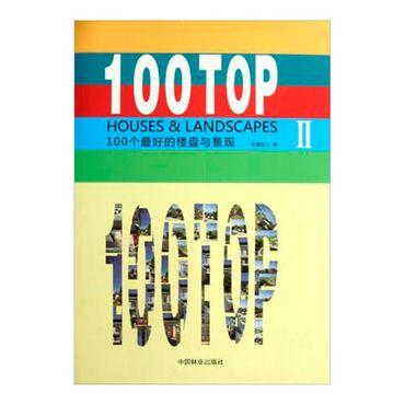 100-top-houses-landscapes-ii-1-9787503862076