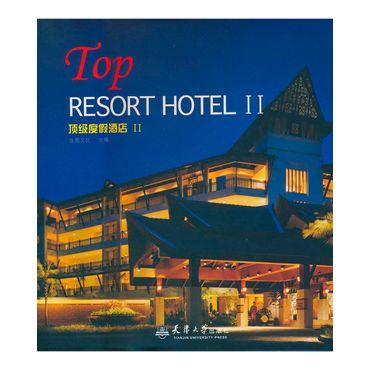 top-resort-hotel-ii-1-9787561835821