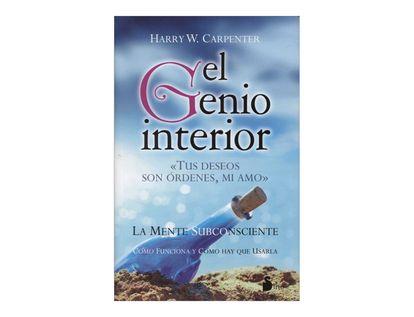 el-genio-interior-4-9788416233168