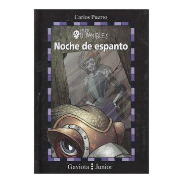 noche-de-espanto-3-9788439283775