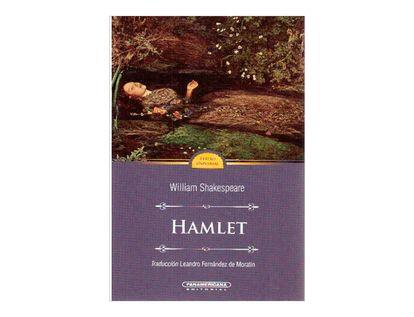 hamlet-4-9789583005312