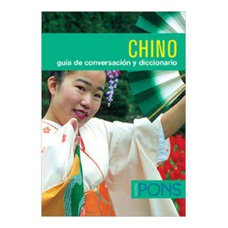 chino-guia-de-conversacion-y-diccionario-3-9788484433101
