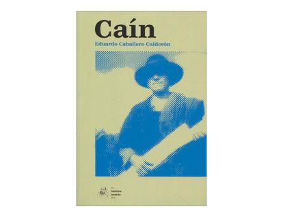 cain-2-9789583035173