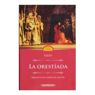 la-orestiada-3-9789583043345