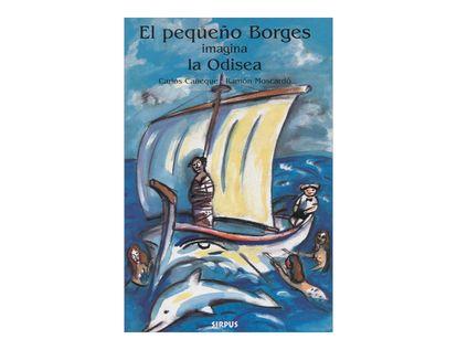 el-pequeno-borges-imagina-la-odisea-3-9788489902763