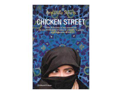 chicken-street-2-9789500206969