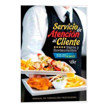 servicio-de-atencion-al-cliente-bares-y-restaurantes-2-9788495818348