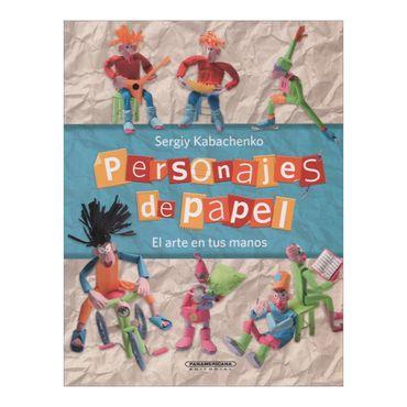 personajes-de-papel-el-arte-en-tus-manos-2-9789583052156