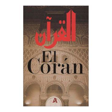 el-coran-1-9788493748210