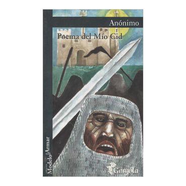 poema-del-mio-cid-1-9789509051096