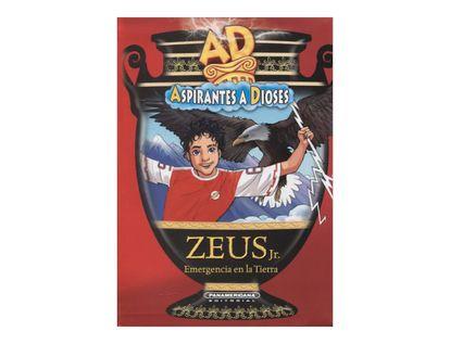 aspirantes-a-dioses-ad-zeus-jr-emergencia-en-la-tierra-2-9789583050664