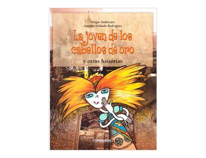 coleccion-la-vuelta-al-mundo-en-cinco-cuentos-estuche-por-5-1-9789583039898