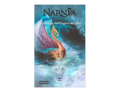 cronicas-de-narnia-5-la-travesia-del-viajero-del-alba-2-9789584238771