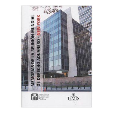 memorias-de-la-reunion-mundial-de-derecho-aduanero-new-york-3-9789583510731