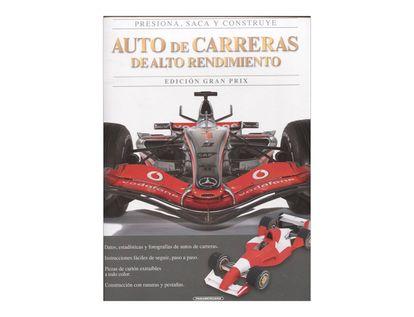 auto-de-carreras-de-alto-rendimiento-edicion-gran-prix-1-9789583045684