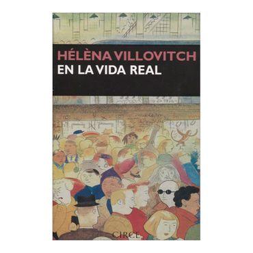 en-la-vida-real-2-9788477651949