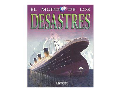 el-mundo-de-los-desastres-4-9788484182962