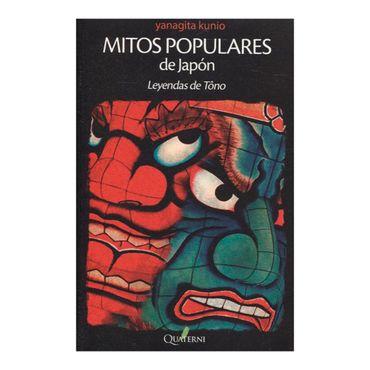 mitos-populares-de-japon-1-9788494117312