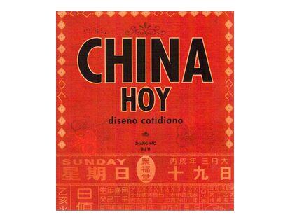 china-hoy-diseno-cotidiano-2-9788496805088