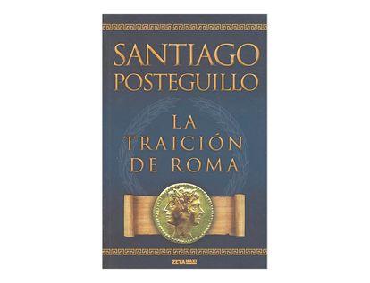 la-traicion-de-roma-3-9788498725421