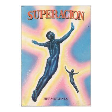 superacion-1-9789507392108