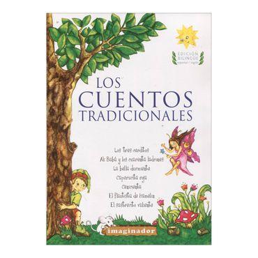 los-cuentos-tradicionales-edicion-bilingue-1-9789507685002