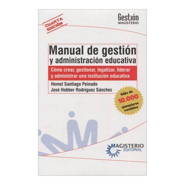 manual-de-gestion-y-administracion-educativa-4-edicion-2-9789582010836