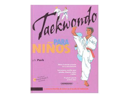 taekwondo-para-ninos-2-9789583032721
