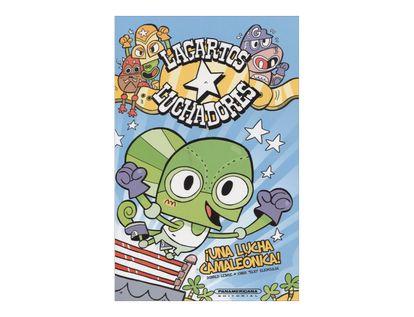 lagartos-luchadores-1-9789583044090
