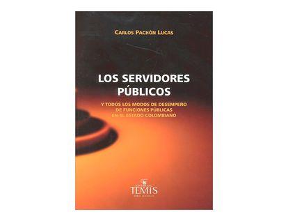los-servidores-publicos-2-9789583509902