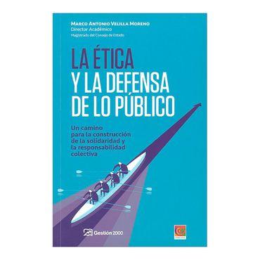 la-etica-y-la-defensa-de-lo-publico-1-9789584237729