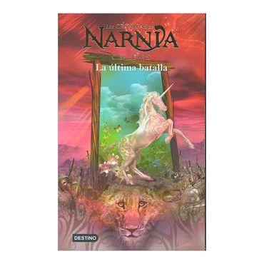 cronicas-de-narnia-7-la-ultima-batalla-2-9789584238795