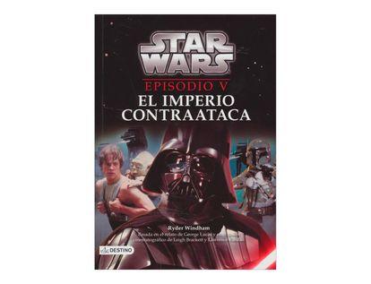 star-wars-episodio-v-el-imperio-contraataca-2-9789584245434