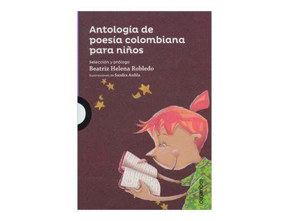 antologia-de-poesia-colombiana-para-ninos-2-9789587434729