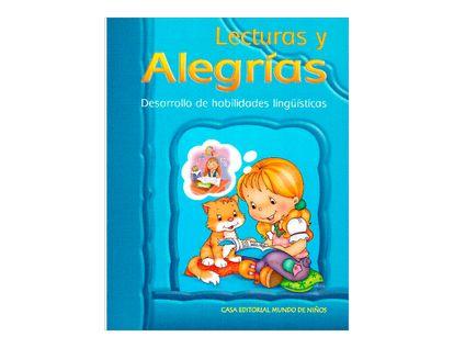 lecturas-y-alegrias-preescolar-paquete-1-9789589793572