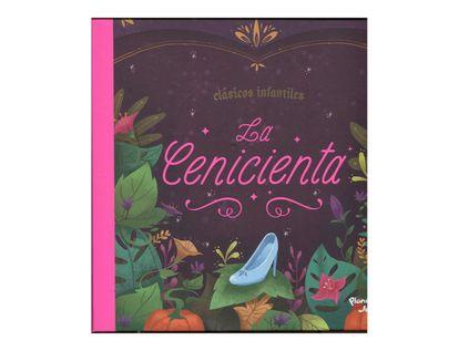 clasicos-infantiles-la-cenicienta-9789584252920