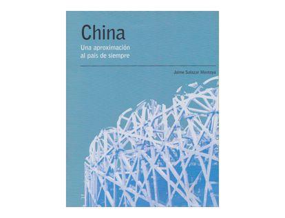 china-una-aproximacion-al-pais-de-siempre-9789584448620