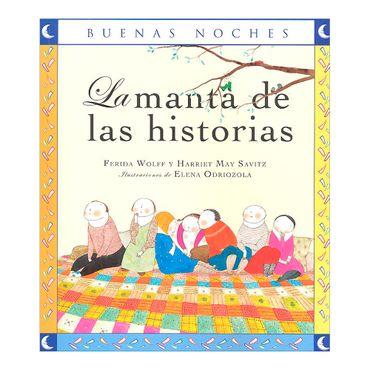 la-manta-de-las-historias-4-9789584516695