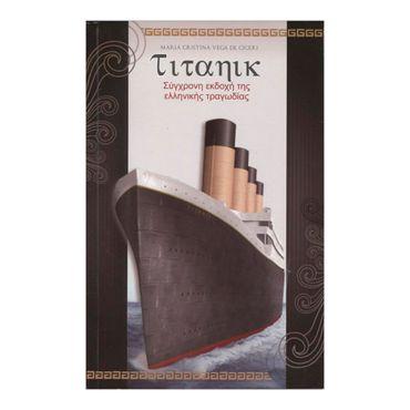 el-titanik-2-9789584622167
