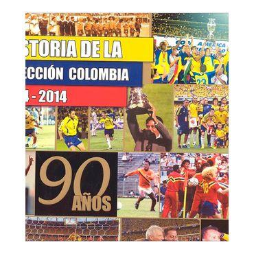 historia-de-la-seleccion-colombia-1924-2014-1-9789584643773