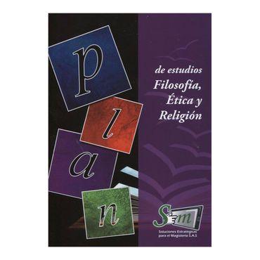 plan-de-estudios-filosofia-etica-y-religion-2-9789585812079