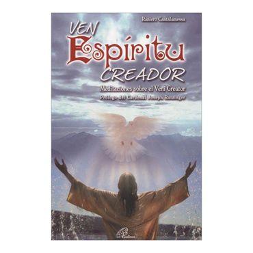 ven-espiritu-creador-2-9789586697286