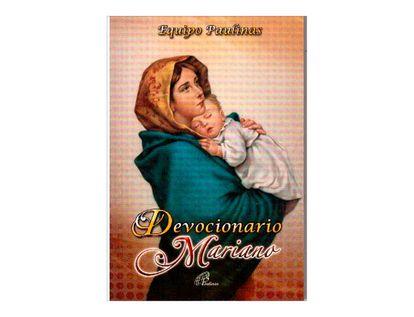 devocionario-mariano-2-9789586698269