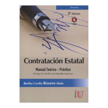 contratacion-estatal-manual-teorico-practico-3a-edicion-6-9789587625295