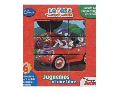 juegos-al-aire-libre-puzle-cubos-1-9789587664430