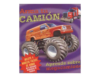 arma-tu-camion-2-9789587667400