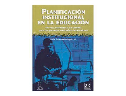 planificacion-institucional-en-la-educacion-2-9789588017877