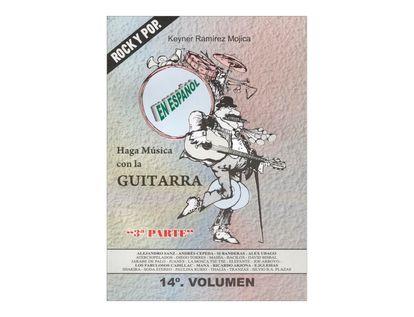haga-musica-con-la-guitarra-volumen-3-2-9789588124063