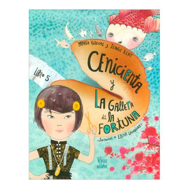 cenicienta-y-la-galleta-de-la-fortuna-libro-5-2-9789588306582