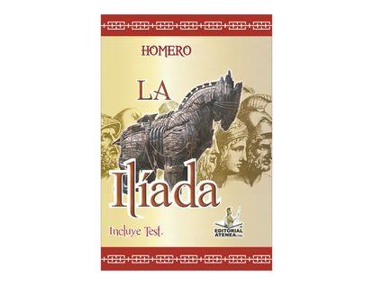 la-iliada-4-9789588464510